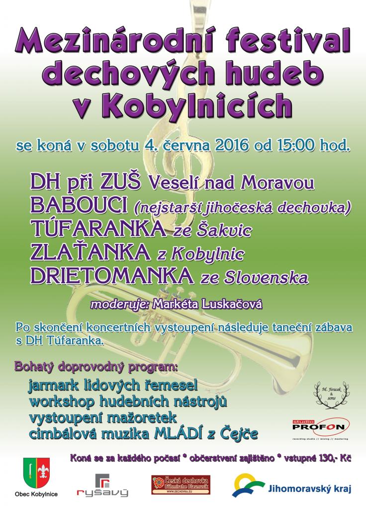 festival2016-web2